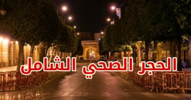 """عياشي الزمال:"""" سنضطر للحجر الصحي الشامل"""".."""